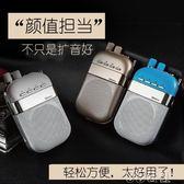 擴音器 擴音器教師專用喇叭戶外揚聲器無線耳麥喊話器話筒大功率叫賣可充電便攜 3C公社