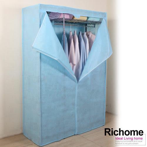 【RICHOME】WA144《Lincon摩里斯布衣櫥附布套》吊衣架/掛衣架/收納/衣櫃/大衣/外套/套房