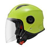 【東門城】ASTONE MINI JET 輕量化 3/4 安全帽 MJ 半罩 ( 綠 )