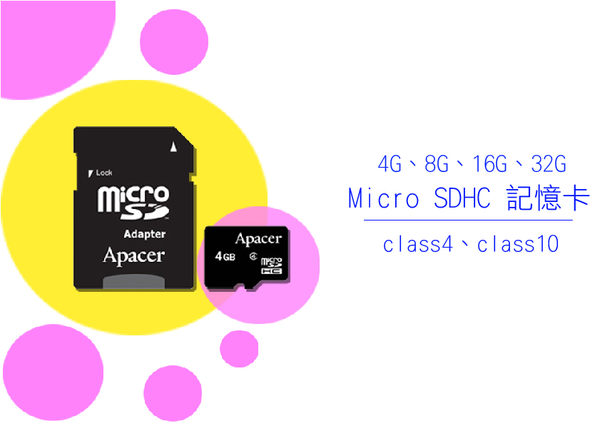 Feel時尚 Apacer宇瞻Micro SD 32G記憶卡 CLASS 10 相機 手機 導航 MP3 MP4