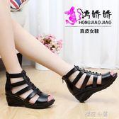 夏季新款真皮坡跟女涼鞋舒適羅馬女鞋中年媽媽魚嘴中跟軟皮鞋大碼『櫻花小屋』