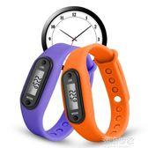 兒童計步器手環迷你學生運動電子計數器老人走路多功能卡路里手錶『潮流世家』