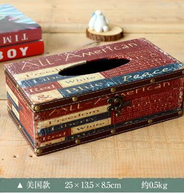 美式複古紙巾盒家居裝飾品擺件擺設咖啡廳餐館店鋪抽紙盒餐巾紙盒