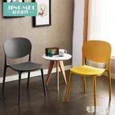 餐桌椅 簡約現代辦公電腦塑料椅 家居創意椅子成人時尚加厚靠背椅 zh3203【宅男時代城】