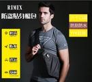 RIMIX 超薄貼身跨包 收納槍包 安全...