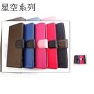 【星空紋】LG K50s K51s K61 側掀站立皮套 保護套 手機套 手機殼 保護殼 手機皮套 手機保護套