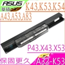 ASUS A43,A53 電池(保固最久)-華碩 A54,A83,A53JE,A53JH,A53JQ,A53JR,A53JT,A53JU,A53S,A53SD,A32-k53