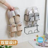 粘貼式鐵藝鞋架浴室拖鞋架子家用客廳創意鞋托架吸壁掛式鞋收納架xw