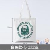 購物袋 帆布包女單肩學生韓版原宿ulzzang慵懶風大容量帆布袋購物袋YY型 6色