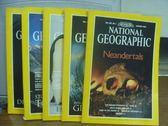 【書寶二手書T6/雜誌期刊_QBS】國家地理雜誌_1996/1~5月和售_Neandertals等_英文