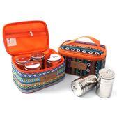 民族風調料盒組合 露營收納包 調味罐 201無磁不銹鋼調味瓶【狐狸跑跑】