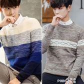 秋季男士圓領毛衣青少年針織衫學生韓版修身套頭打底衫個性線衣潮  【PINK Q】