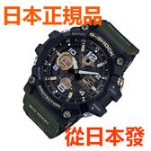 新品 日本正規品 CASIO 卡西歐手錶 大泥王 軍綠色 G-SHOCK GWG-100-1A3JF 太陽能多局電波手錶 時尚男錶