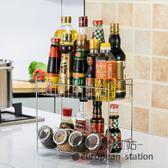 置物架/廚房2層調味料架收納架 廚房用具架子雙層調料架用品儲物架
