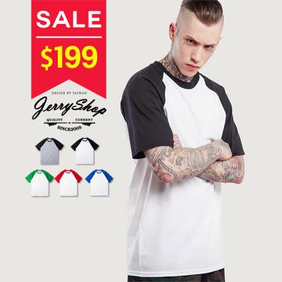 短T JerryShop 潮流美國棉棒球袖短TEE(5色) 歐美 T恤 圓領【XH70054】