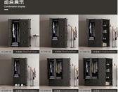 衣櫃簡易衣櫃簡約現代經濟型塑料單人衣櫥組裝布藝收納儲物櫃  古梵希igo