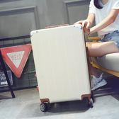 旅行箱行李箱密碼箱拉桿箱萬向輪男女24寸正韓學生小清新登機箱包WY『全館好康1元88折』