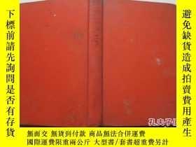 二手書博民逛書店Hound-dog罕見Man(毛邊本)Y10911 出版1949