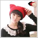 風靡日韓貓咪耳造型貝蕾帽毛線帽【O2154】☆雙兒網☆