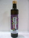 金椿茶油工坊~紫蘇籽油500ml/罐...