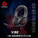 FANTECH MH85 手機/電腦遊戲雙用耳罩式耳機 可調式頭帶/可拆式降噪麥克風/可支援Xbox/PS/Switch