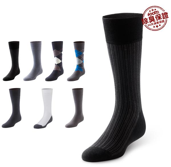 腳霸 休閒紳士除臭襪:中除臭等級-foota除臭襪 L號(24~29cm)