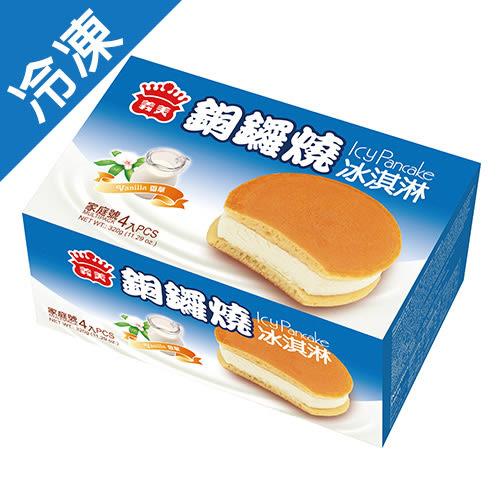 義美銅鑼燒冰淇淋-牛奶80g*4入【愛買冷凍】