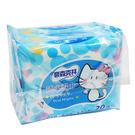 奈森克林 純水濕巾20張X3入/組
