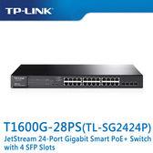 【免運費】TP-LINK  T1600G-28PS ( TL-SG2424P ) JetStream 24埠 Gigabit 智慧型 PoE+ 交換器(含4個SFP插槽)