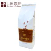 上田 特級藍山咖啡(一磅) 450g咖啡豆