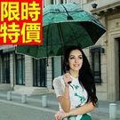 雨傘-防紫外線嚴選個性抗UV男女遮陽傘4...