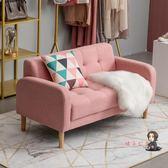 雙人沙發 粉色服裝店沙發雙人三人美甲店沙發美容店小戶型出租房店鋪沙發 11色T