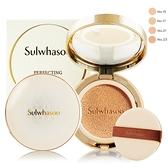 Sulwhasoo 雪花秀 完美瓷肌氣墊粉霜SPF50+ PA+++(15gX2)#21 新款-公司貨