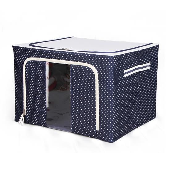 ♚MY COLOR♚點點折疊鋼架儲物收納箱 100公升 收納盒 衣物 棉被 置物箱 居家收納 造型收納箱【Z83】