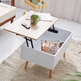 凱堡 現代集層雙色升降收納茶几桌80X48cm 2款可選 茶几桌 和室桌 餐桌 電腦桌 筆電桌【H13042】