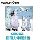 POSMA PGM 高爾夫伸縮球包 滑輪 可託運 附防水罩 藍羽毛花 QB053WFE