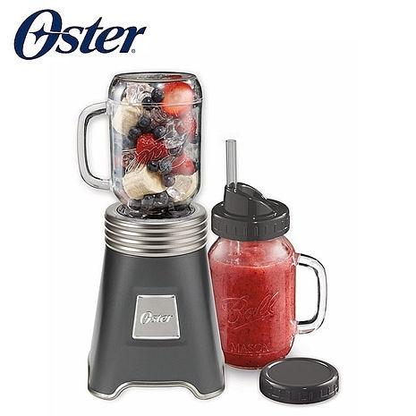 美國 OSTER-Ball Mason Jar隨鮮瓶果汁機(曜石灰) BLSTMM-BA1