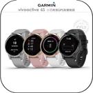 《飛翔無線3C》GARMIN vivoactive 4S 小巧俐落GPS智慧腕錶│公司貨│能量指數 月經週期 睡眠監控
