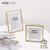 北歐金屬創意幾何植物標本相框擺臺4寸6寸7寸玻璃照片框【步行者戶外生活館】