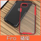 蘋果 iPhone SE 2020 手機殼 護甲系列 全包邊 防摔 可掛繩 防摔 不泛黃 保護殼