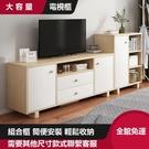 電視櫃 現代簡約高款客廳小戶型主臥室實木腿電視機櫃組合牆櫃簡易【八折搶購】