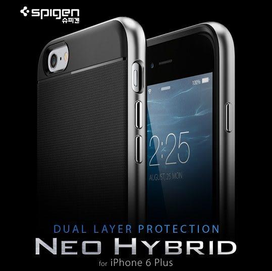 【特價/停產】韓國 Neo Hybrid 雙件式邊框 手機殼 保護殼│iPhone 6/6S Plus 5.5吋│g5160