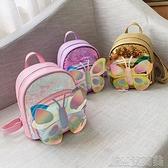 兒童背包女童書包可愛蝴蝶小書包pu亮片潮公主寶寶背包幼稚園書包 快速出貨