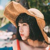 沙灘大檐草帽日繫海邊可折疊遮陽帽子女【聚寶屋】