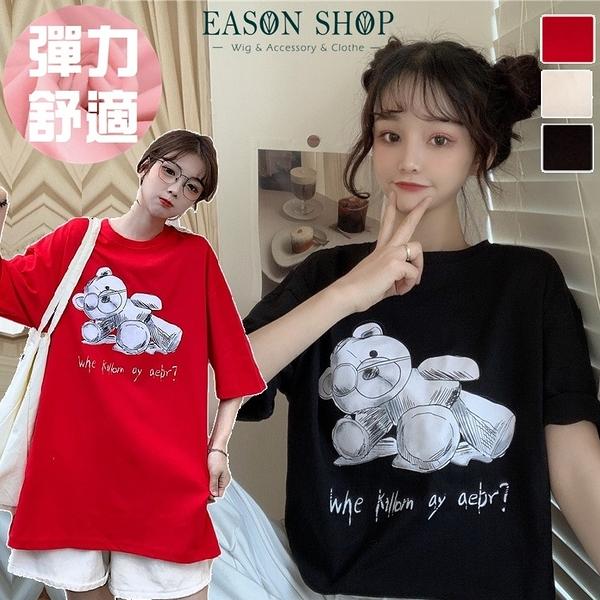 EASON SHOP(GQ1349)實拍卡通小熊字母印花落肩寬鬆彈力修身圓領五分半袖短袖素色棉T恤女上衣服寬版紅