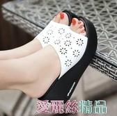 魚嘴鞋 鬆糕底室外涼鞋女夏坡跟壹字拖高跟韓版潮防滑魚嘴厚底涼拖鞋 愛麗絲