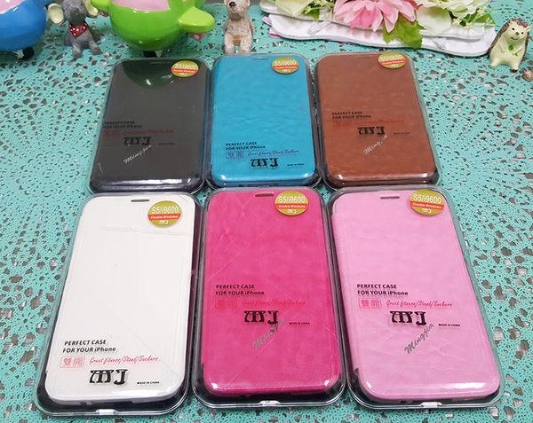 【CHENY】出清特賣 三星SAMSUNG GALAXY S5/I9600 素色皮套 線條造型保護皮套側翻手機殼軟殼