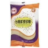 《 台糖 》二砂1kg【愛買】