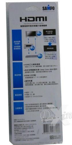 ◤支援10/100 Mb/s網路傳輸◢►SAMPO 聲寶HDMI傳輸線 YK-W1251A (1.5m)