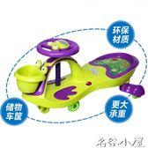 兒童扭扭車靜音輪寶寶滑行車溜溜車